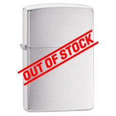 Zippo Windproof Brushed Chrome Lighter