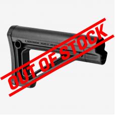 Magpul MOE Mil-Spec Fixed Carbine Stock