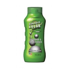 Primos Hunting Scent Eliminating Shampoo & Conditioner 8 oz.