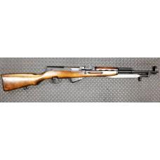 """Russian SKS 7.62 x 39mm 20"""" Barrel Semi Auto Rifle"""